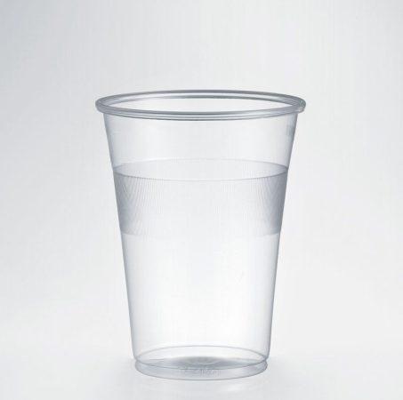 Műanyag pohár 3dl sörös [80db]
